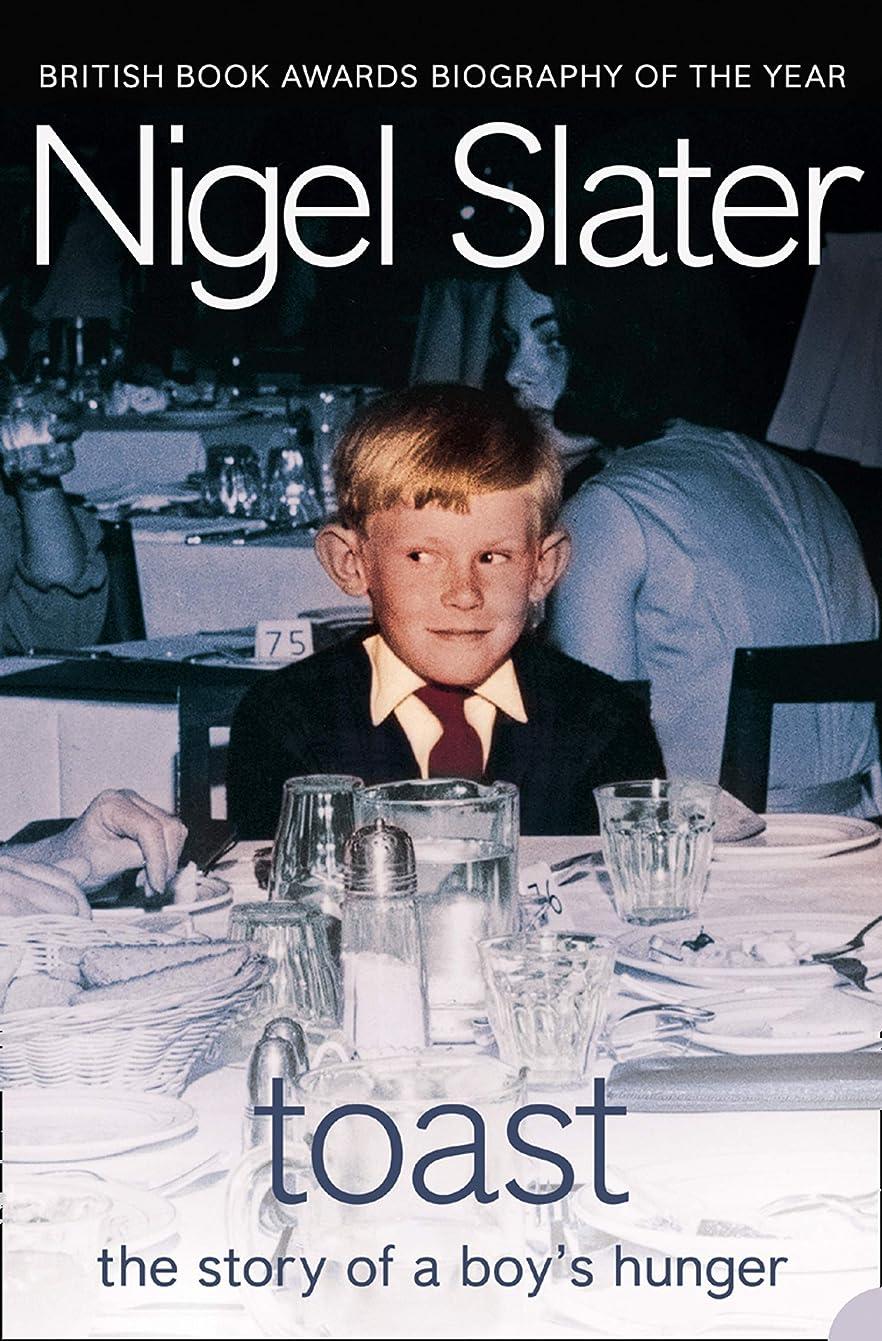 喉頭どんなときも不安定Toast: The Story of a Boy's Hunger (English Edition)