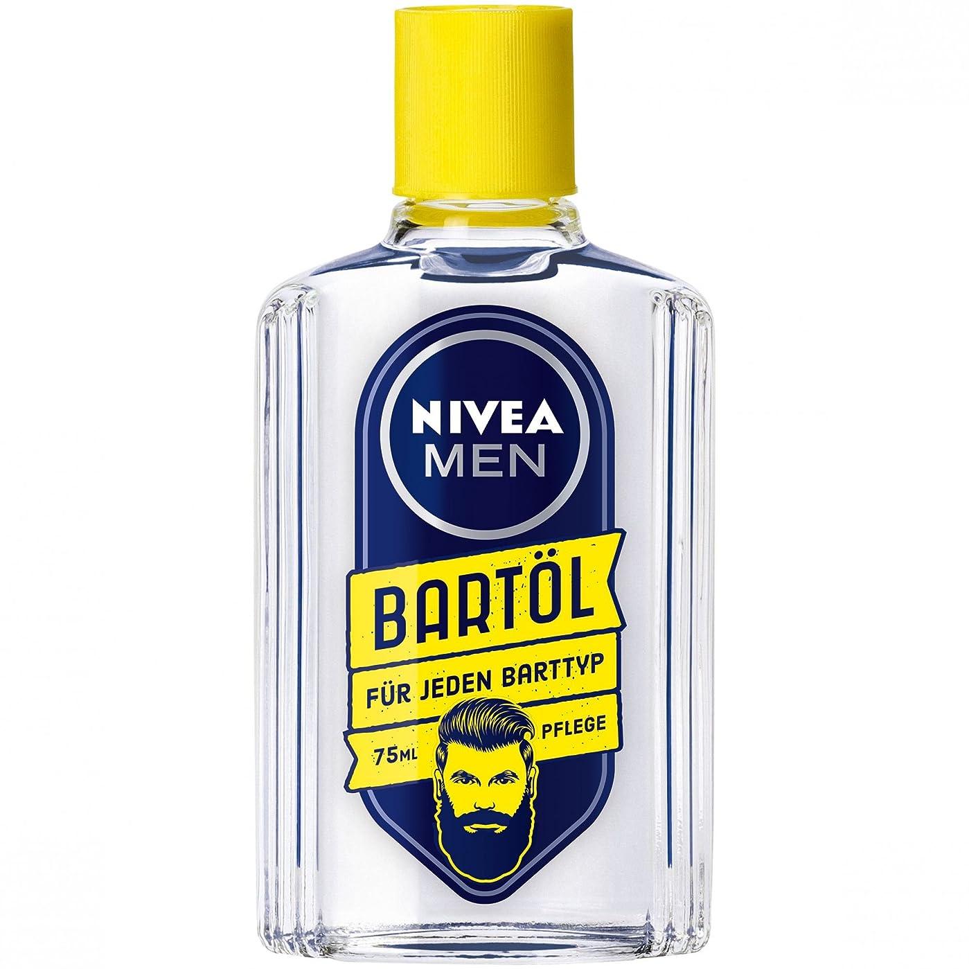 お別れ代理人行うニベアメン Beard Oil ひげの維持のための油 75ml (1) [並行輸入品]