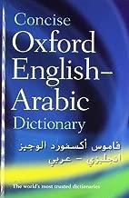 The مختزل أكسفورد english-arabic قاموس من التيار الاستخدام