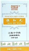 Peaceguard Form - Bao He Wan
