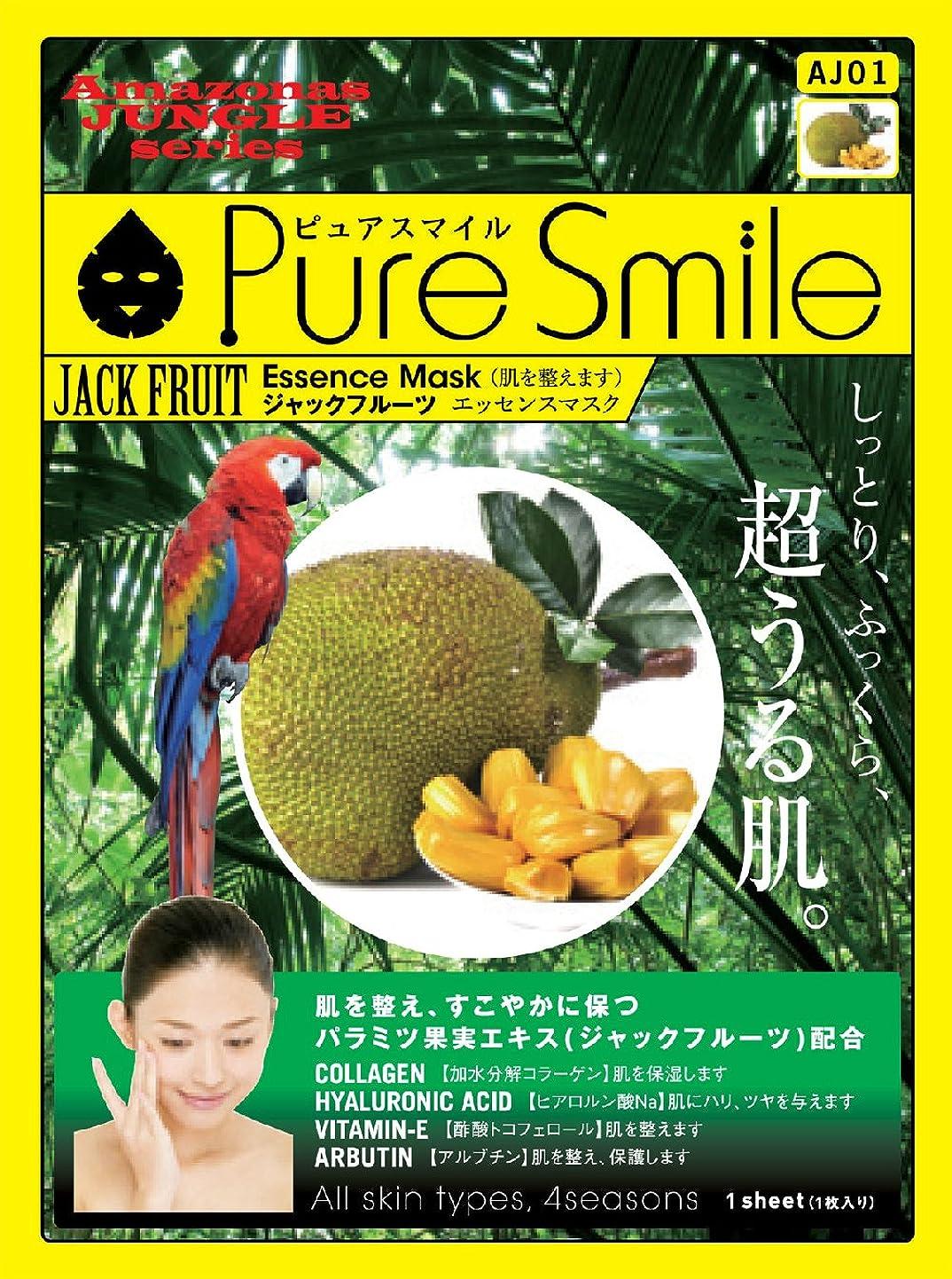 最近衣服蒸気Pure Smile エッセンスマスク ジャックフルーツ 23ml?30枚