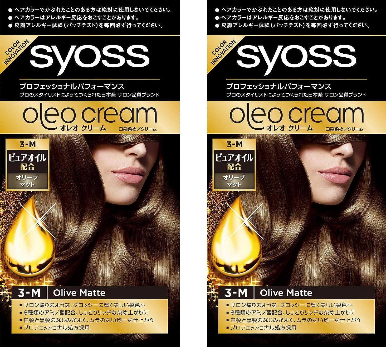 影響する思慮深い続ける【Amazon.co.jp限定】 サイオス オレオクリーム 白髪染め 3M オリーブマット 2個おまけ付き [医薬部外品] セット (50g+50g)×2+おまけ付き