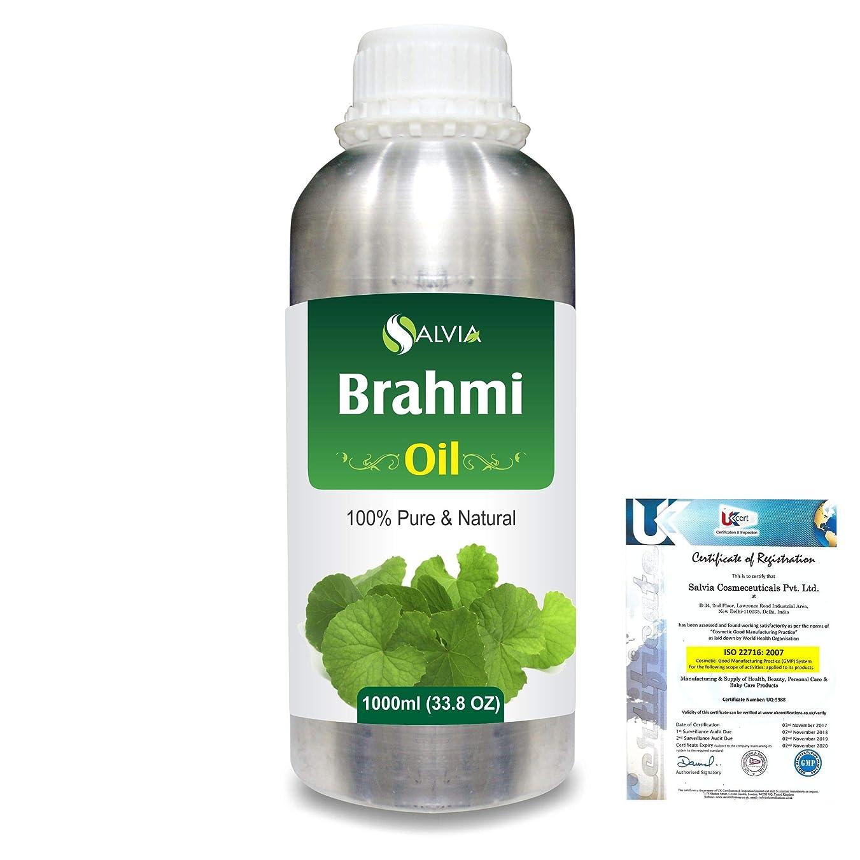 精神歩道状態Brahmi (bacopa monniera) 100% Natural Pure Oil 1000ml/33.8fl.oz.