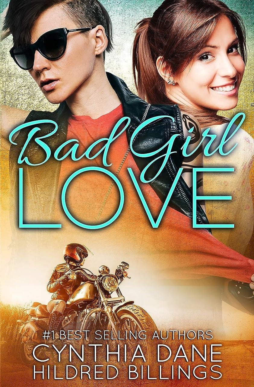 ずるいヒステリック変形するBad Girl Love