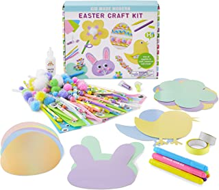 Kid Made Modern Kids Arts and Crafts Easter Craft Kit - Kids Art Project, Ages 6 and Up