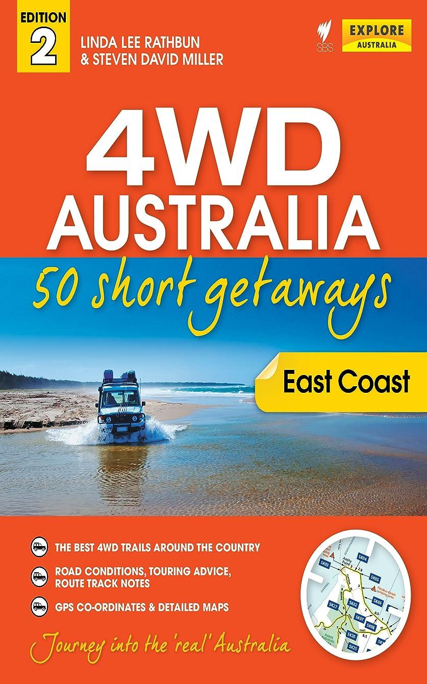 タービンゆり筋肉の4WD Australia: The Best Short Getaways (English Edition)