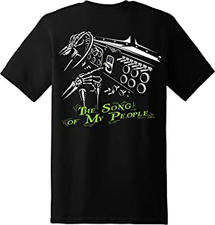 Song of My People - Short Sleeve T-Shirt - Black