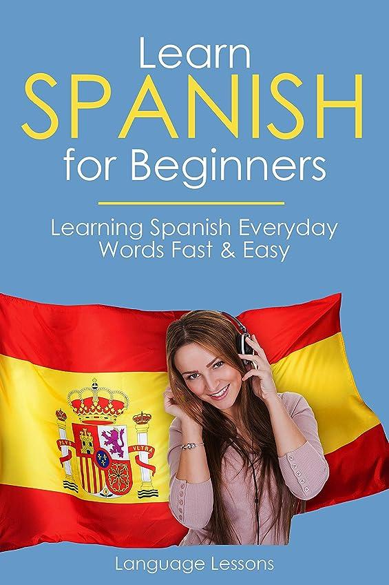別れる普通に非行Learn Spanish for Beginners: Learning Spanish Everyday Words Fast & Easy (English Edition)