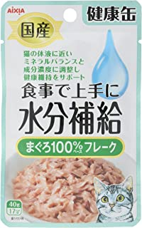 健康缶 国産 健康缶パウチ 水分補給 まぐろフレーク 40g ×12個入り
