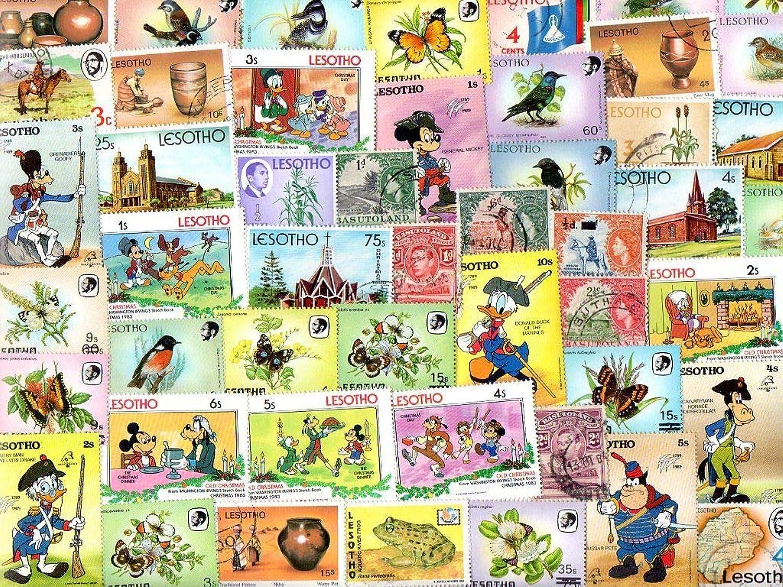 ahorra hasta un 70% Pghstamps Basutolandia y Lesotho 500 500 500 Colección de Diferentes Sellos para coleccionistas  Envío rápido y el mejor servicio