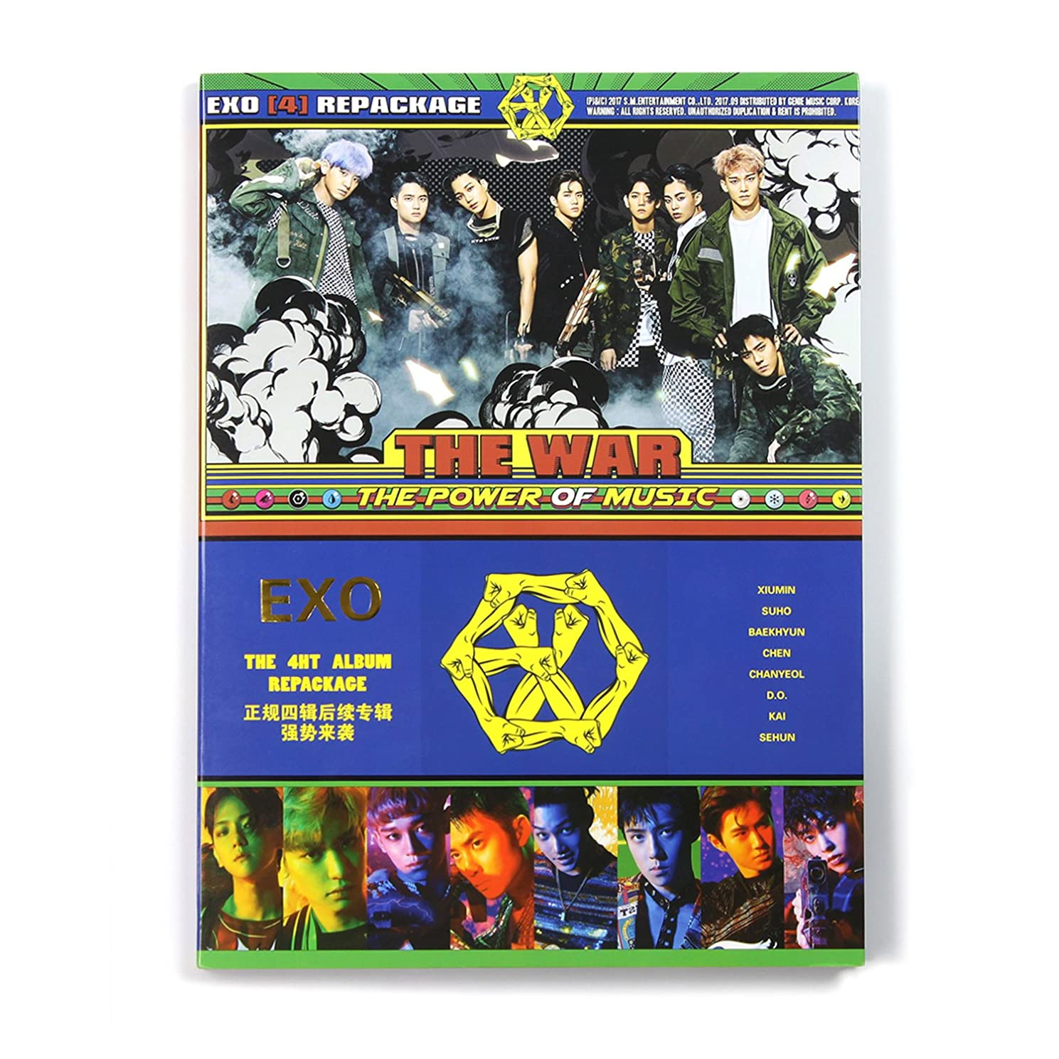 Fanstown EXO Photo Album with EXO lomo Cards