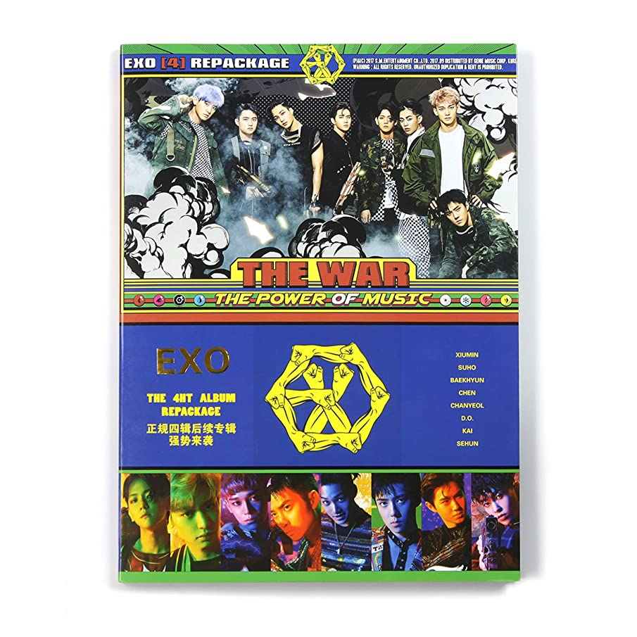 Fanstown EXO Photo Album with EXO lomo Cards ljhy460194