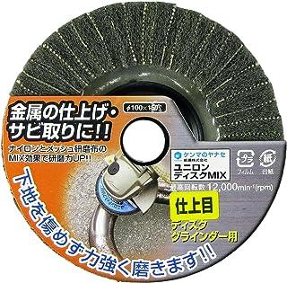 ヤナセ ユニロンディスクMIX 仕上目 #600