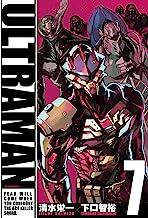 表紙: ULTRAMAN(7) (ヒーローズコミックス) | 下口智裕