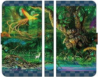 ブレインズ FREETEL SAMURAI MIYABI FTJ152C 手帳型 ケース カバー 聖者たちの住まう森 ウエダマサノブ 屋久島 屋久杉 縄文じいさん 鹿 ファンタジー