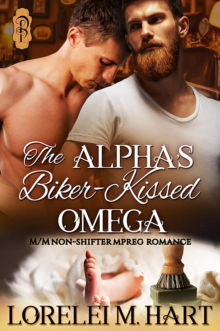 マルクス主義修正する知人The Alpha's Biker-Kissed Omega: A M/M Non-Shifter Mpreg Romance (Alpha Kissed Book 8) (English Edition)