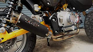Kemimoto Fits Honda Grom MSX125 Low Mount Exhaust Baffle 2013 to 2019
