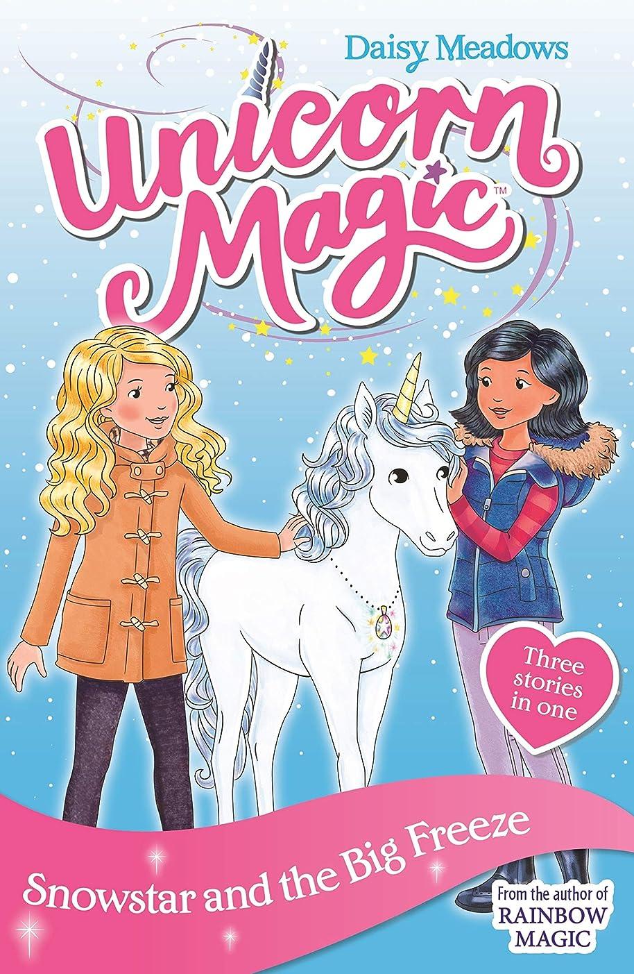カーテン固体別々にSnowstar and the Big Freeze: Special 1 (Unicorn Magic) (English Edition)