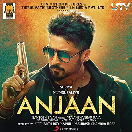 anjaan ek dho theen video song free download