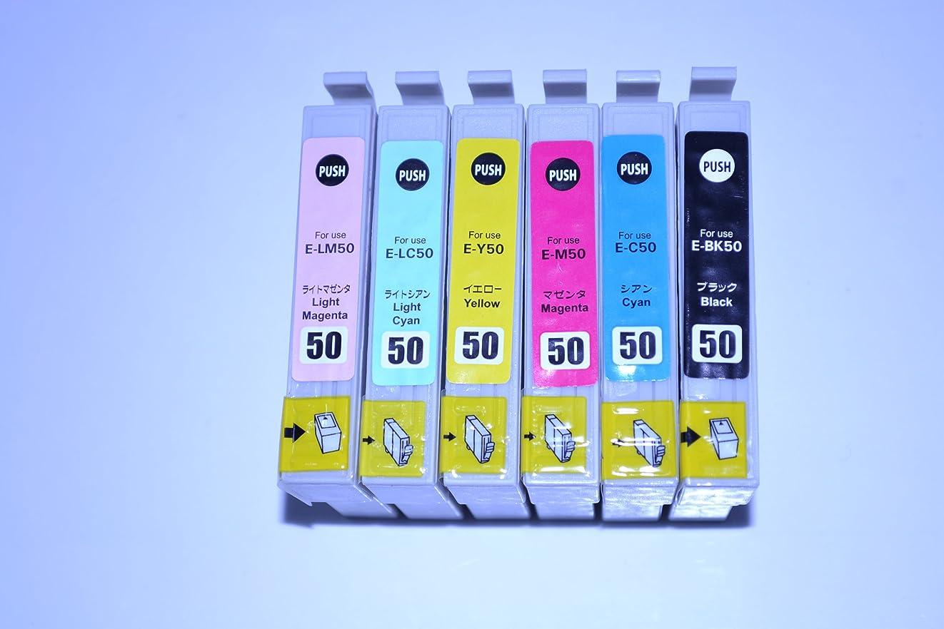 スラムドラッグほとんどの場合EPSON エプソンプリンター用互換インクカートリッジ IC50 6色セット【ICチップ付き】