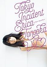 表紙: 外岡えりか 写真集 TOKYO INCIDENT vol.2 | 外岡 えりか