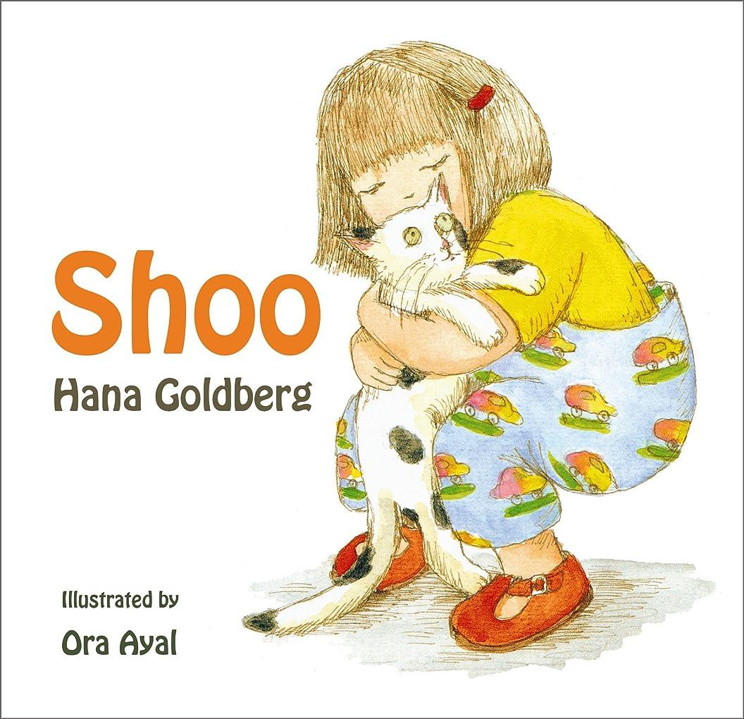 製作栄養用心深いChildren's Book: Shoo: (Ages 1-8) (English Edition)