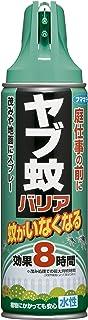 フマキラー 虫よけスプレー ヤブ蚊バリア 450ml