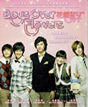 BOYS OVER FLOWER - COMPLETE TV SERIES (KOREAN TV SERIES, 1-25 EPISODES, ENGLISH SUBTITLES, ALL REGION)