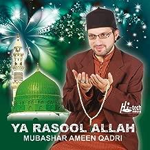 Ya Rasool Allah - Islamic Naats
