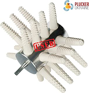 Used Chicken Plucker Drill Attachment – Poultry Feather Remover 21 Fingers (Broiler Duck Goose Turkey) with Best Chicken Plucker Fingers