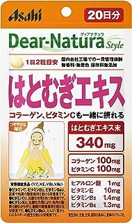 ディアナチュラスタイル はとむぎエキス 40粒 (20日分)