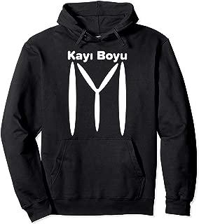 Kayi Boyu Turkish Ottoman Osmanli Tribe Flag IYI Hoodie