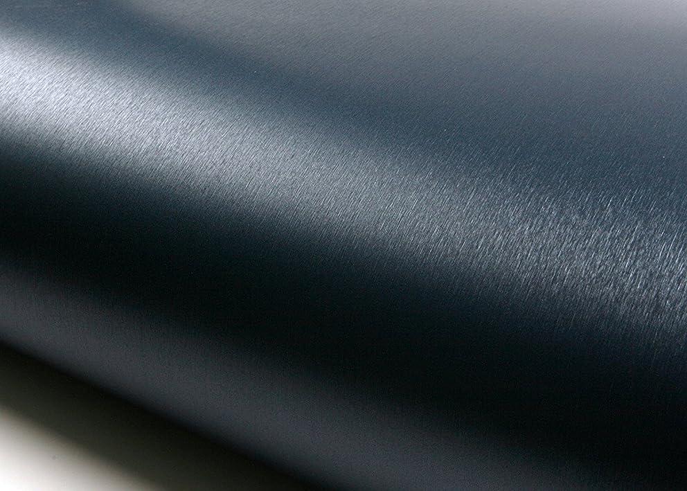 ROSEROSA Peel and Stick PVC Instant Metallic Decorative Self-Adhesive Film Countertop Backsplash Soft Hair Line (DM214 : 2.00 Feet X 6.56 Feet)