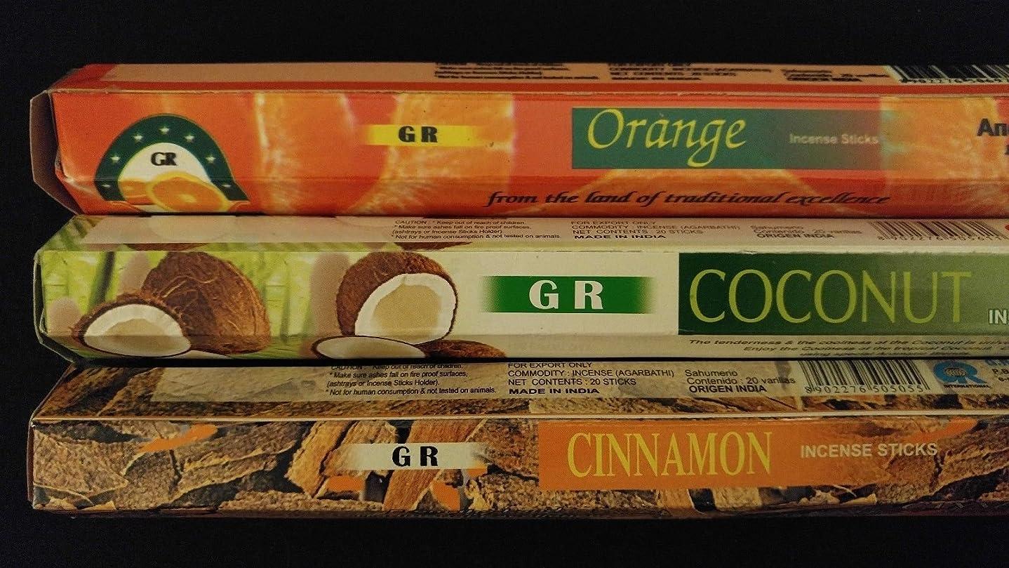 レンド一方、舗装カップケーキココナッツシナモンオレンジ60?gr Incense Sticks 3香りサンプラーギフトセット