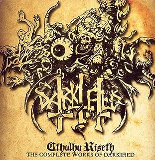 Cthule Reseth-Complete Works of Darkfield