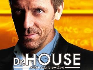Dr. HOUSE ―ドクター・ハウス― シーズン4 (字幕版)