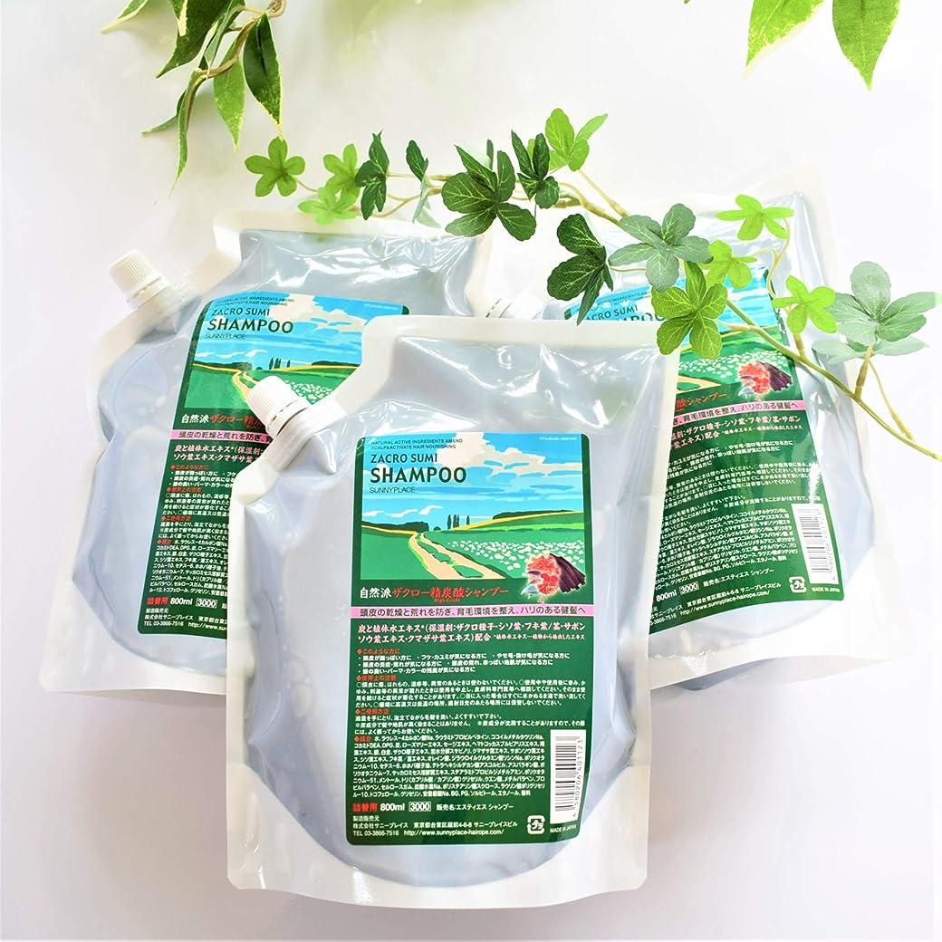 混乱させる麦芽ファランクスサニープレイス ザクロ精炭酸シャンプー 800ml 詰め替え用 3本セット