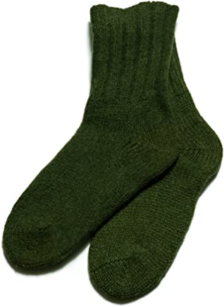 0fa0f86d1ba3b Dachstein Woolwear 100% Austrian Boiled Wool Hand Knit Calf Socks in Many  Colors