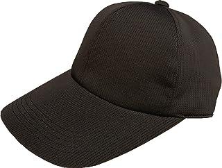 [ろしなんて工房 ] 帽子 UVカット・吸汗速乾 つば広ワイドキャップ SP500 ドライスウェット545W 大きいサイズOK [日本製]