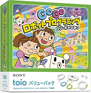 Secret-bundled version of toio Value Pack GoGo robot programming - Rojibo
