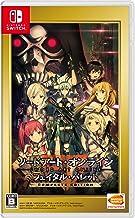 Sword Art Online: Fatal Bullet Complete Edition (Nintendo Switch) - Japan Import