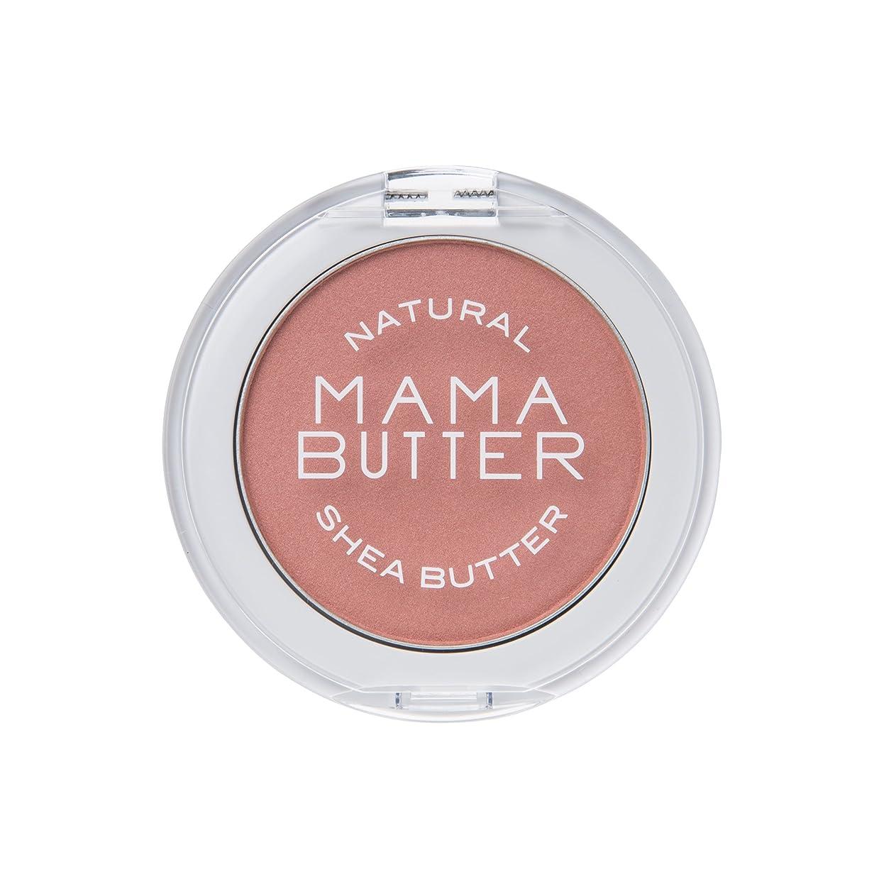 漏れハードリングびっくりママバター チーク カラー ピンク 5g