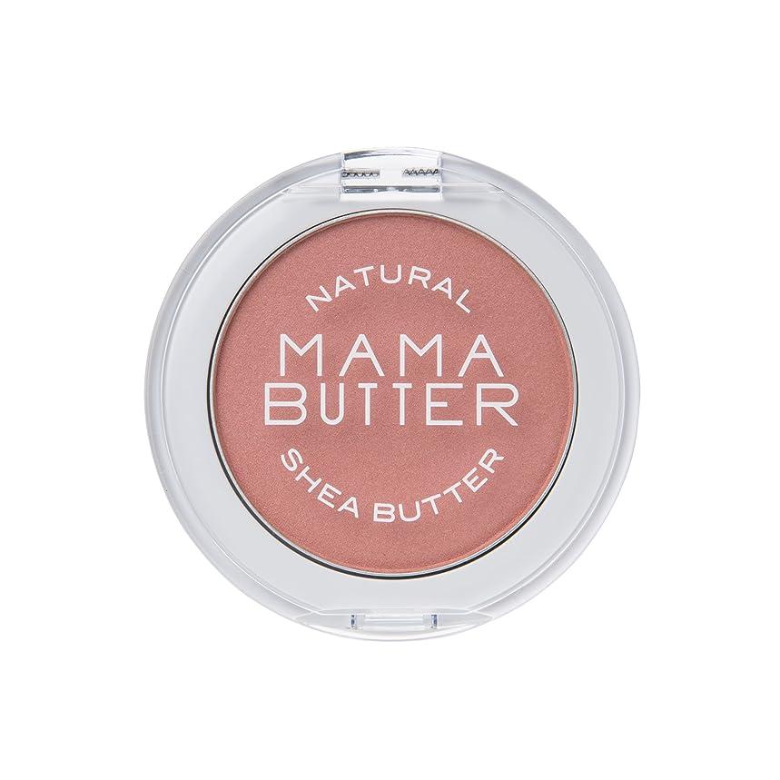 磁気要求する逆さまにママバター チーク カラー ピンク 5g