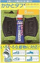 RunLife(ランライフ) 靴修理 シューズ補修材『 かかとタフ 』 8mm スターターキット SKT-8M+SG