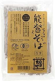 Kanazawa tierra org?nica Noto 200 g de trigo sarraceno