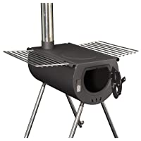 Deals on US Stove Caribou Portable Camp Stove 18-Inch