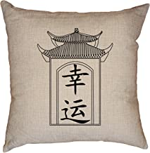 Hollywood Thread Luck Good Fortune - Chinese/Japanese Asian Kanji Decorative Linen Throw Cushion Pillow Case with Insert