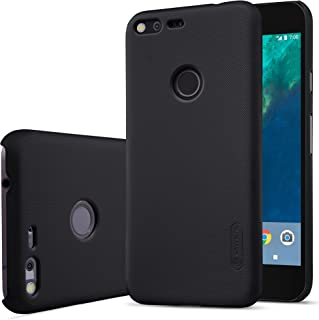 Best nillkin frosted shield case Reviews