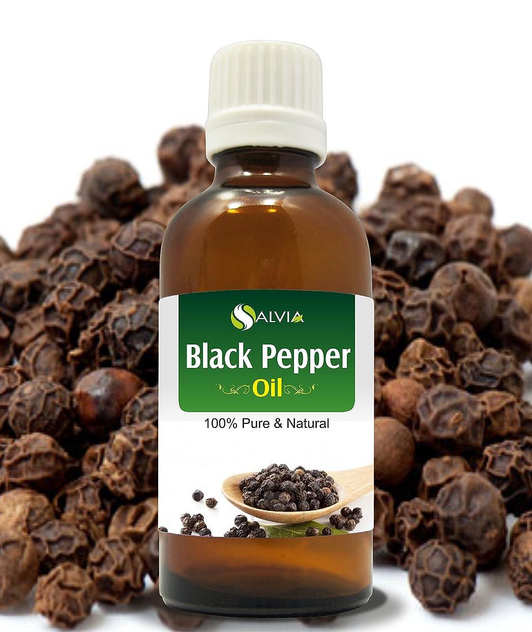 好奇心盛メールを書く荒らすBLACK PEPPER OIL 100% NATURAL PURE UNDILUTED UNCUT ESSENTIAL OIL 15ML