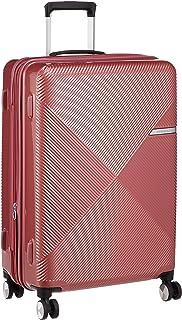 [サムソナイト] スーツケース VOLANT ヴォラント スピナー68 無料預入受託サイズ 容量拡張機能 不可 保証付 66L 68 cm 4kg